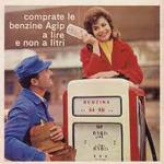 pubblicita-anni-60-agip-png