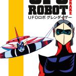 COVER_UfoRobot_dvd_2_gazzetta