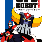 COVER_UfoRobot_dvd_Gazzetta_3