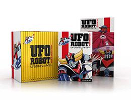 dvd-goldrake-ufo-robot-edicola-collezione